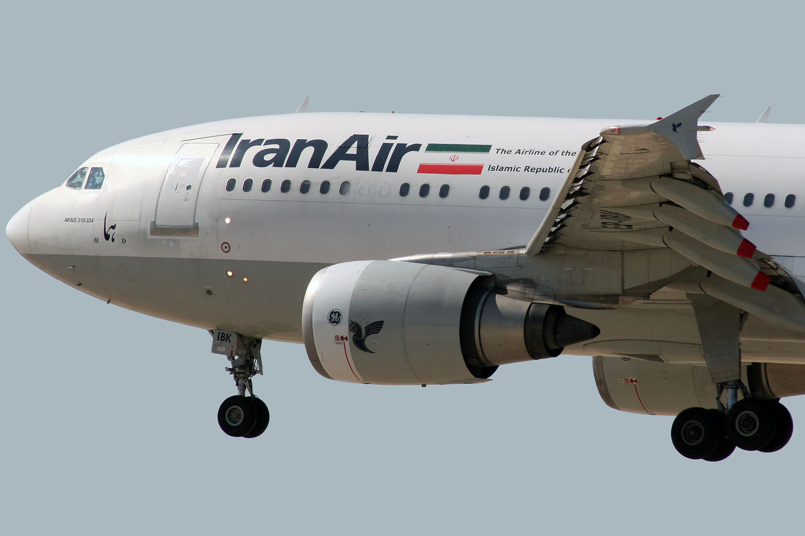 Airline atrocities? Let's talk about Iran Air 655
