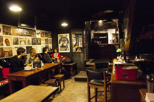 Bar Fly: The Record Crate