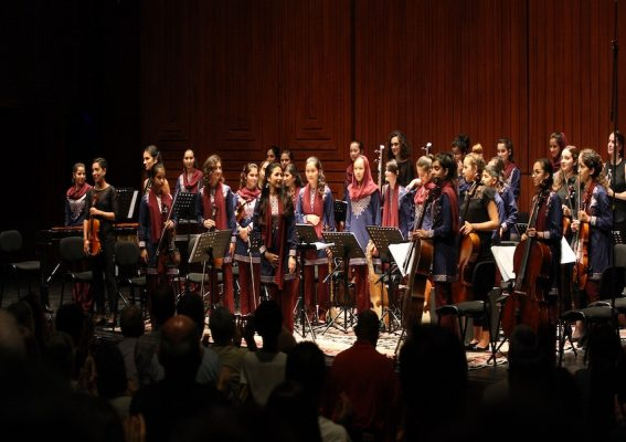 Zohra Orchestra: All-Female Ensemble of Afghanistan